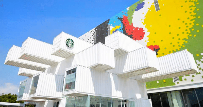 Starbucks Weilan, Taiwan